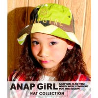 ANAP KIDS & ANAP GiRL | QP000019291
