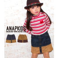 ANAP KIDS & ANAP GiRL | QP000039920