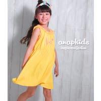 ANAP KIDS & ANAP GiRL(アナップキッズ)のワンピース・ドレス/ワンピース