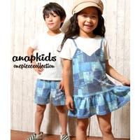 ANAP KIDS & ANAP GiRL(アナップキッズ)のワンピース・ドレス/デニムワンピース