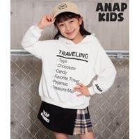 ANAP KIDS & ANAP GiRL(アナップキッズ)のその他/その他