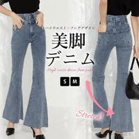 ANAP(アナップ)のパンツ・ズボン/デニムパンツ・ジーンズ
