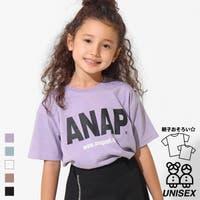 ANAP KIDS & ANAP GiRL | QP000077404