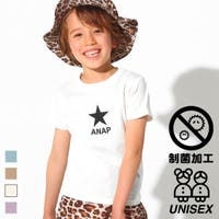 ANAP KIDS & ANAP GiRL | QP000077396