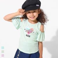 ANAP KIDS & ANAP GiRL | QP000077797
