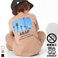 ANAP KIDS & ANAP GiRL | QP000077862