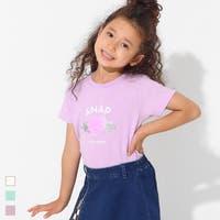 ANAP KIDS & ANAP GiRL | QP000077924