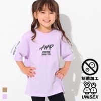 ANAP KIDS & ANAP GiRL(アナップキッズ)のトップス/カットソー