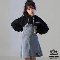 ANAP KIDS & ANAP GiRL(アナップキッズ&アナップガール)のスカート/ミニスカート