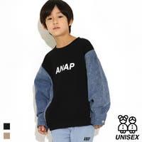 ANAP KIDS & ANAP GiRL | QP000078763