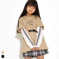 ANAP KIDS & ANAP GiRL | QP000078765