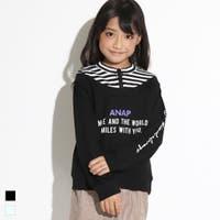 ANAP KIDS & ANAP GiRL | QP000078927