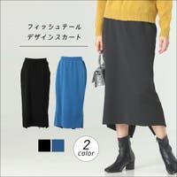 ANAP(アナップ)のスカート/タイトスカート