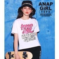 ANAP KIDS & ANAP GiRL | QP000068427