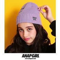ANAP KIDS & ANAP GiRL(アナップキッズ)の帽子/ニット帽