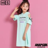 ANAP KIDS & ANAP GiRL | QP000077432