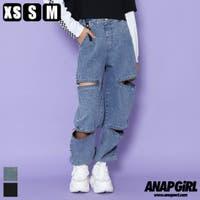 ANAP KIDS & ANAP GiRL(アナップキッズ&アナップガール)のパンツ・ズボン/カーゴパンツ