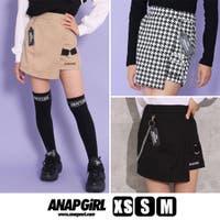 ANAP KIDS & ANAP GiRL(アナップキッズ&アナップガール)のパンツ・ズボン/ショートパンツ