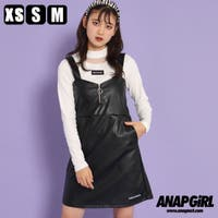 ANAP KIDS & ANAP GiRL | QP000078578