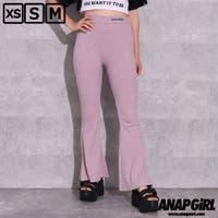ANAP KIDS & ANAP GiRL(アナップキッズ)のパンツ・ズボン/ワイドパンツ