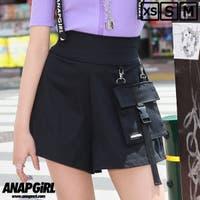ANAP KIDS & ANAP GiRL(アナップキッズ)のパンツ・ズボン/キュロットパンツ