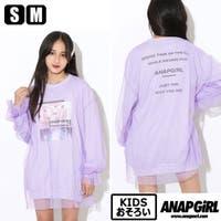 ANAP KIDS & ANAP GiRL | QP000078575