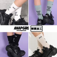 ANAP KIDS & ANAP GiRL(アナップキッズ)のインナー・下着/靴下・ソックス