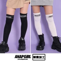 ANAP KIDS & ANAP GiRL | QP000078433