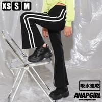ANAP KIDS & ANAP GiRL(アナップキッズ&アナップガール)のパンツ・ズボン/ワイドパンツ