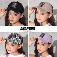 ANAP KIDS & ANAP GiRL | QP000078535