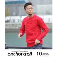 anchor craft (アンカークラフト)のトップス/ニット・セーター