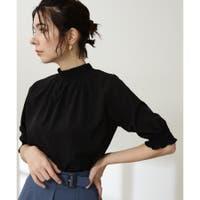 N.Natural Beauty Basic | SBDW0012583