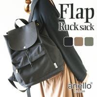 and it (アンドイット)のバッグ・鞄/リュック・バックパック