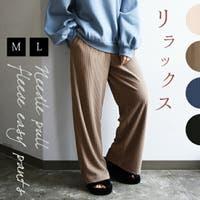 and it (アンドイット)のパンツ・ズボン/パンツ・ズボン全般