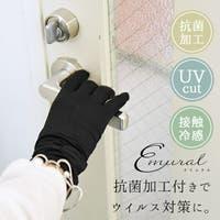 and it (アンドイット)の小物/手袋