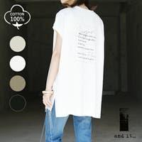 and it (アンドイット)のトップス/Tシャツ