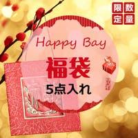And Kawaii(アンドカワイイ)のイベント/福袋