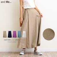 and Me(アンドミー)のスカート/ロングスカート