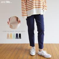 and Me(アンドミー)のパンツ・ズボン/テーパードパンツ