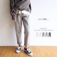 and Me(アンドミー)のパンツ・ズボン/ワイドパンツ