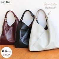 and Me(アンドミー)のバッグ・鞄/トートバッグ