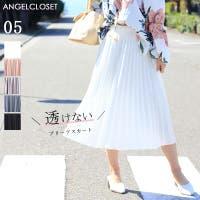 ANGELCLOSET | AGCW0000412