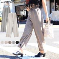 ANGELCLOSET(エンジェルクローゼット)のパンツ・ズボン/ワイドパンツ