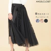 ANGELCLOSET(エンジェルクローゼット)のスカート/ロングスカート・マキシスカート