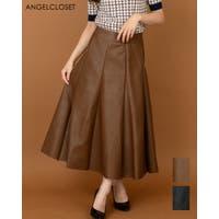 ANGELCLOSET(エンジェルクローゼット)のスカート/フレアスカート
