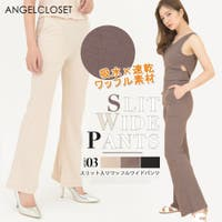 ANGELCLOSET(エンジェルクローゼット)のパンツ・ズボン/パンツ・ズボン全般