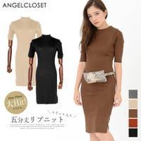 ANGELCLOSET | AGCW0000780