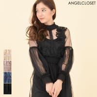 ANGELCLOSET(エンジェルクローゼット)のワンピース・ドレス/ドレス