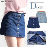 ANGELCLOSET(エンジェルクローゼット)のスカート/ミニスカート