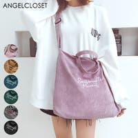 ANGELCLOSET | AGCW0000625